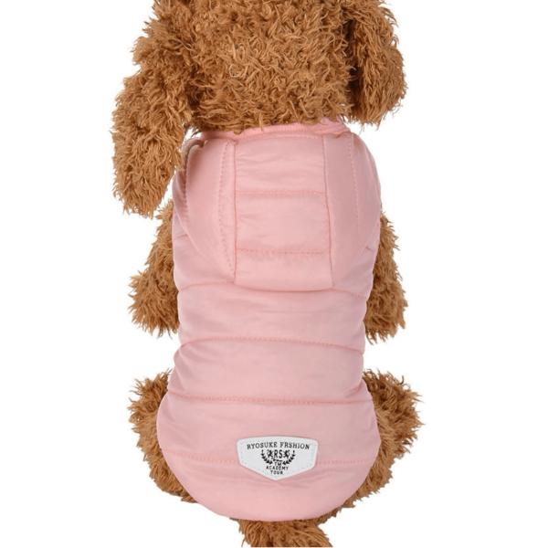 Puchowa kurtka dla psa ocieplana, zapinana na napy, kaptur, kolor różowy